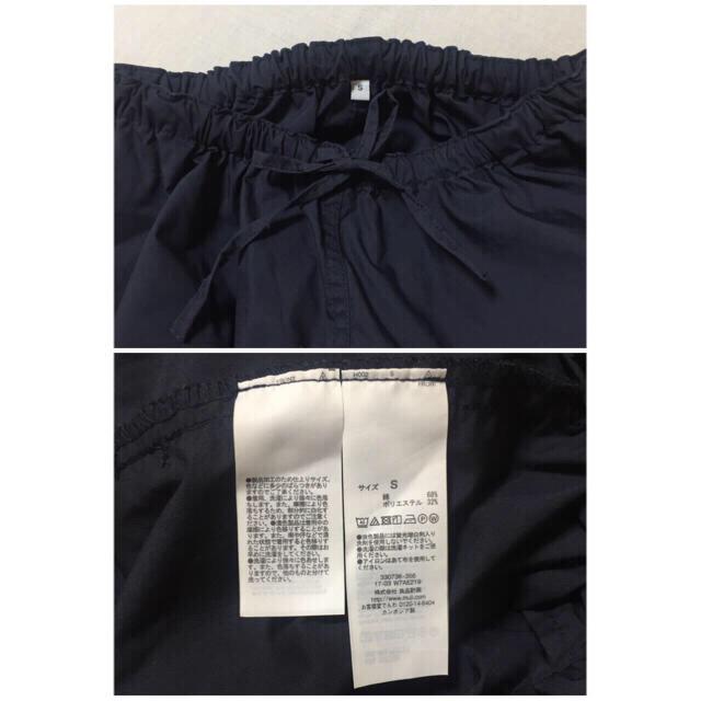 MUJI (無印良品)(ムジルシリョウヒン)の無印良品 シンプルなフレアネイビースカート レディースのスカート(ひざ丈スカート)の商品写真