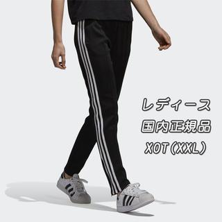 アディダス(adidas)のXOT【新品即発送OK】adidas オリジナルス トラックパンツ レディース黒(スキニーパンツ)