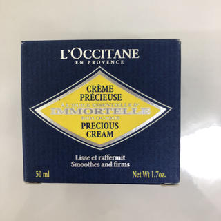 ロクシタン(L'OCCITANE)の新品未使用 ロクシタン イモーテル プレシューズクリーム 50ml(乳液 / ミルク)