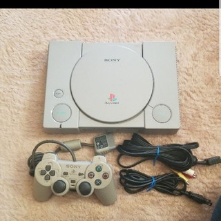 PlayStation - PS1 SCPH-7000
