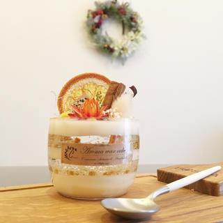 orange cake ② ※アロマワックス(アロマ/キャンドル)
