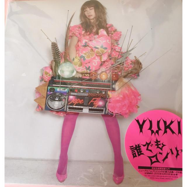YUKI 誰でもロンリー レコード♡...