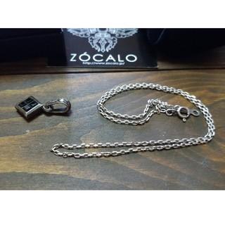 ソカロ(ZOCALO)のソカロZOCALOシルバー950ペンダントトップネックレスセット(ネックレス)