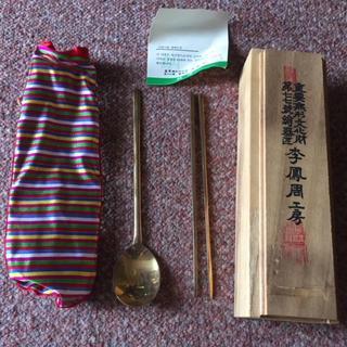 【お買い物ママ 様専用】韓国製 真鍮製 箸とスプーン のセット(カトラリー/箸)