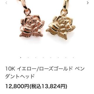 アヴァランチ(AVALANCHE)のアバランチ ローズゴールドネックレス 3万円相当(ネックレス)