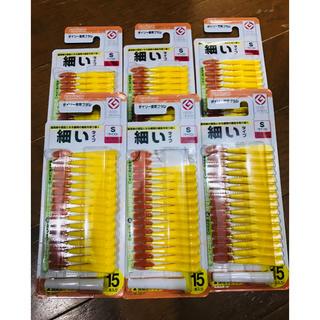 コストコ(コストコ)の歯間ブラシ 88本セット(歯ブラシ/デンタルフロス)