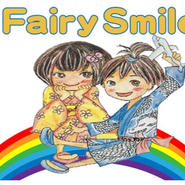 アロマ成分毛髪用スプレー fairysmile キッズ/ベビー/マタニティの洗浄/衛生用品(その他)の商品写真