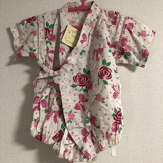 6a33bd074caeb 4ページ目 - 西松屋 サイズ 甚平 浴衣(ベビー服)の通販 200点以上 ...
