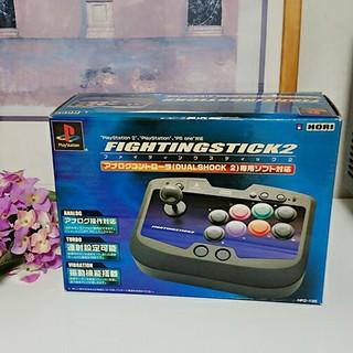プレイステーション(PlayStation)のプレステ コントローラー ファイティングスティック2 (家庭用ゲーム本体)