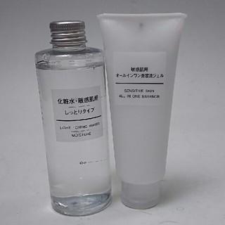 ムジルシリョウヒン(MUJI (無印良品))の新品 無印良品 敏感肌用 化粧水&オールインワン美容液ジェル(化粧水 / ローション)