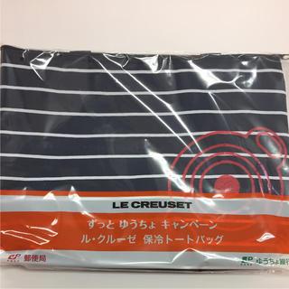 【未使用未開封】ル・クルーゼ 保冷トートバッグ 【非売品郵便局限定】