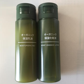 ムジルシリョウヒン(MUJI (無印良品))の無印良品 オーガニック保湿化粧液乳液セット(化粧水 / ローション)