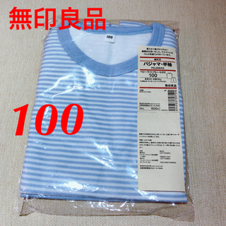 ムジルシリョウヒン(MUJI (無印良品))の無印良品100パジャマ(パジャマ)