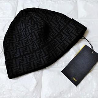 フェンディ(FENDI)の【新品】FENDI ニット帽(ニット帽/ビーニー)