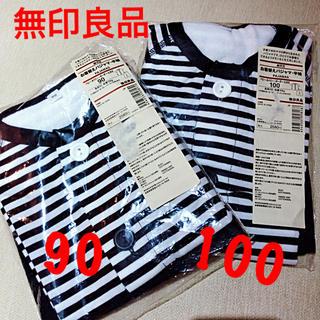 ムジルシリョウヒン(MUJI (無印良品))の無印良品パジャマ90☆100(パジャマ)