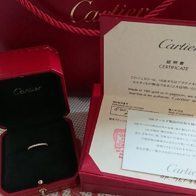Cartier(カルティエ)のカルティエ k18 ピンクゴールド フルダイヤリング レディースのアクセサリー(リング(指輪))の商品写真