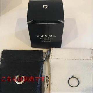 ガルニ(GARNI)のGARNI ガルニ オニキス ピンキーリング 5号(リング(指輪))