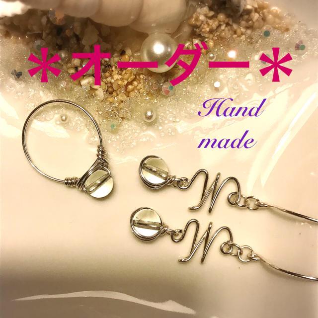 【オーダー用】シルバー925フィルドシリーズ メンズのアクセサリー(ピアス(両耳用))の商品写真