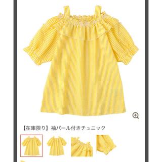 シマムラ(しまむら)の女の子♡165センチ  L  トップス♡(Tシャツ/カットソー)