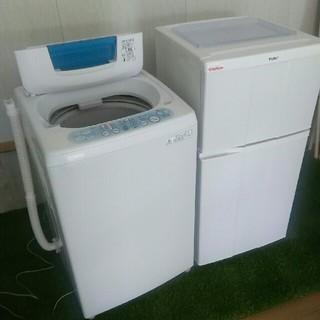 ハイアール(Haier)のハイアールミニ2ドア TOSHIBA洗濯機セット(引き取り大歓迎)(冷蔵庫)