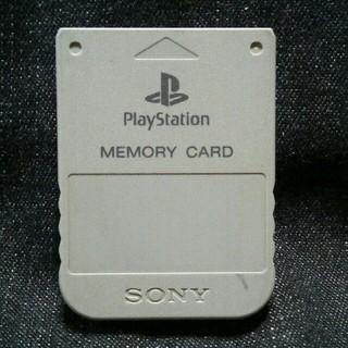 プレイステーション(PlayStation)の専用2個セット ソニー純正 プレイステーション1 メモリーカード グレー(家庭用ゲーム本体)