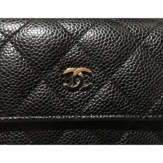 シャネル(CHANEL)の◆写真確認用◆CHANELキャビアスキン長財布(財布)