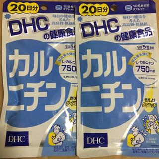 ディーエイチシー(DHC)のDHC カルニチン 20日分×2袋(その他)