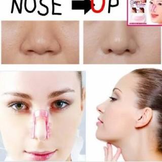 ノーズアップ:鼻プチ