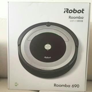 アイロボット(iRobot)のルンバ iRobot Roomba 690 新品.未使用(掃除機)