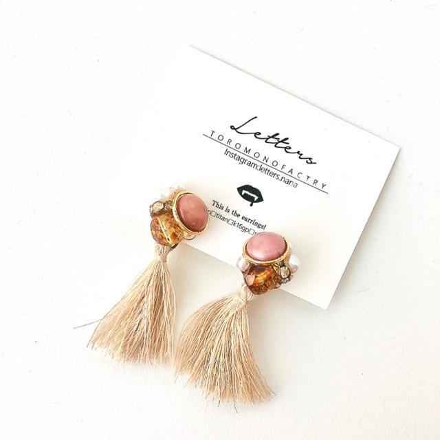 ボタン&秋カラータッセルクリップイヤリング ハンドメイドのアクセサリー(イヤリング)の商品写真