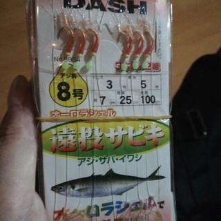 銀やっこさん専用 遠投サビキ 8号(その他)