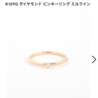 エテ(ete)の美品❤︎ete K10YG ダイヤモンドピンキーリングミルラインエテ♯3号(リング(指輪))
