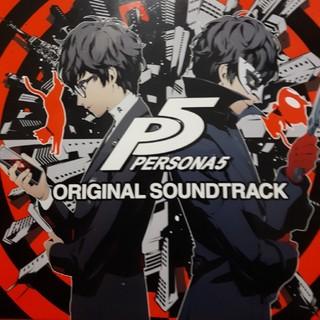 ペルソナ5 サウンドトラック