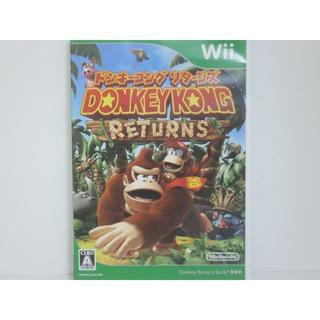 ウィー(Wii)のWiiソフト★ドンキーコング リターンズ(家庭用ゲームソフト)