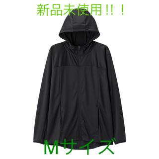 ジーユー(GU)の【新品未使用】GU UVカット フルジップパーカ(パーカー)