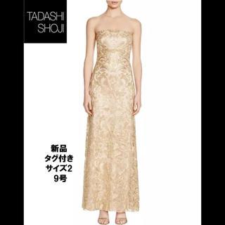 タダシショウジ(TADASHI SHOJI)のタダシジョージ TADASHI SHOJI ドレス(ロングドレス)