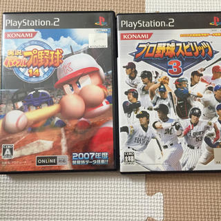 プレイステーション(PlayStation)のPS2 野球ゲームソフトまとめ売り パワプロ(家庭用ゲームソフト)