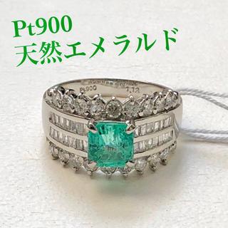 えみりん様専用 Pt900 エメラルド ダイヤモンド リング (リング(指輪))