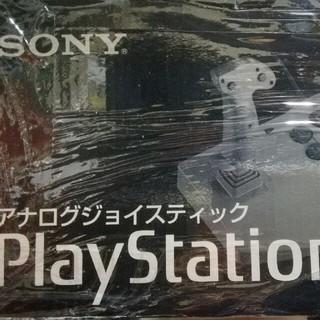 プレイステーション(PlayStation)の[PS] アナログジョイスティック (箱付)(その他)