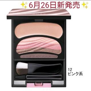 オーブ(AUBE)の新品♥️AUBE オーブ ブラシひと塗りシャドウN 12 ピンク系(アイシャドウ)