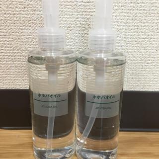 MUJI (無印良品) - 2日間限定価格 無印良品 新品未開封 ホホバオイル 200ml 2本