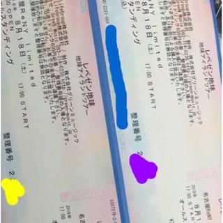 レペゼン地球 名古屋公演チケット