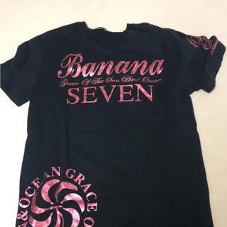 バナナセブン(877*7(BANANA SEVEN))の877.7ティシャツ(Tシャツ(半袖/袖なし))