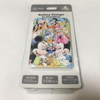 ディズニー(Disney)の販売終了!ディズニーストア ミッキー&フレンズ モバイルバッテリー(バッテリー/充電器)