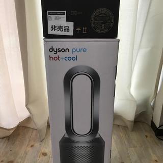 ダイソン(Dyson)のダイソンPure Hot + Coolホワイト/シルバー メーカー保証あり(ファンヒーター)