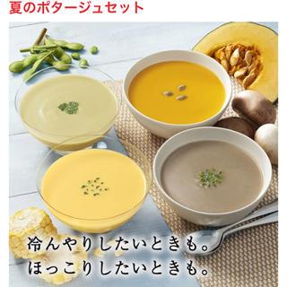 カゴメ(KAGOME)のカゴメ 夏のポタージュ 4種16袋(インスタント食品)