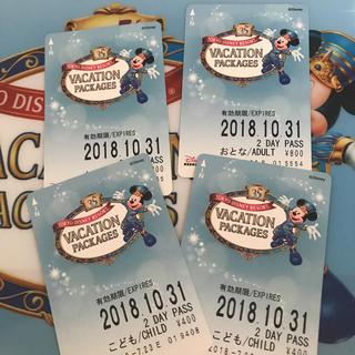 ディズニー(Disney)のディズニーリゾートライン2DAYパス4枚セット(鉄道乗車券)