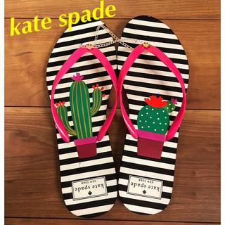 ケイトスペードニューヨーク(kate spade new york)の未使用 kate spade サボテン柄 ビーチサンダル(ビーチサンダル)