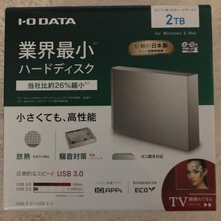 アイオーデータ(IODATA)の新品 IO DATA  2TB  HDD(PC周辺機器)