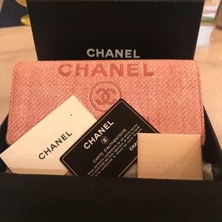シャネル(CHANEL)のCHANEL 正規品ドーヴィル長財布♡美品(財布)